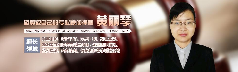 安溪债权律师