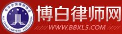 陆川律师网