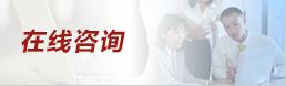 富顺县律师免费咨询