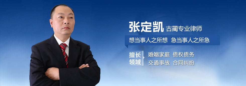 古蔺县专业律师