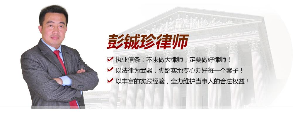 深圳律师、深圳刑事辩护律师、深圳债务债权律师