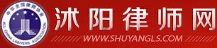 鸡西杨成伟律师网
