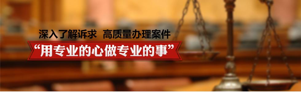 寿宁县律师
