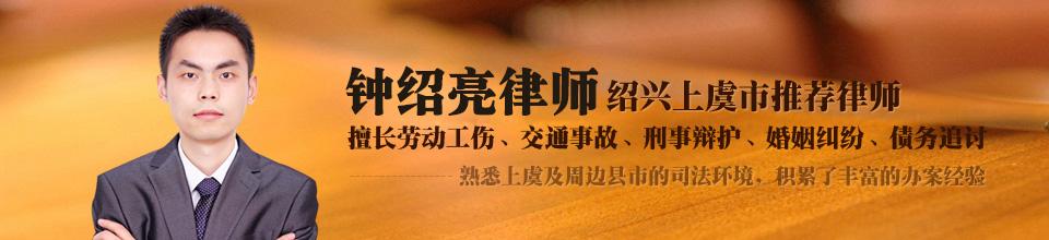 上虞市专业律师