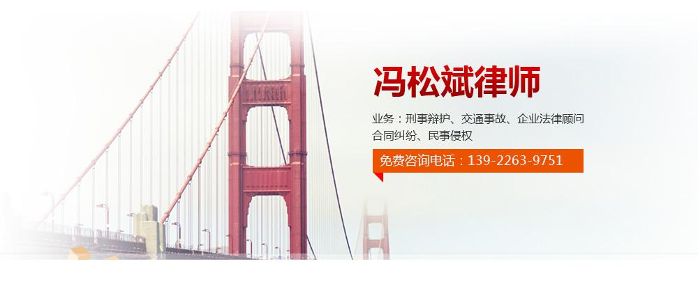 广东四会市律师